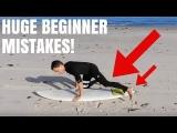 Surfanfänger Video – Korrigiere deine Fehler – Wie man surft