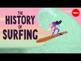 The complicated history of surfing